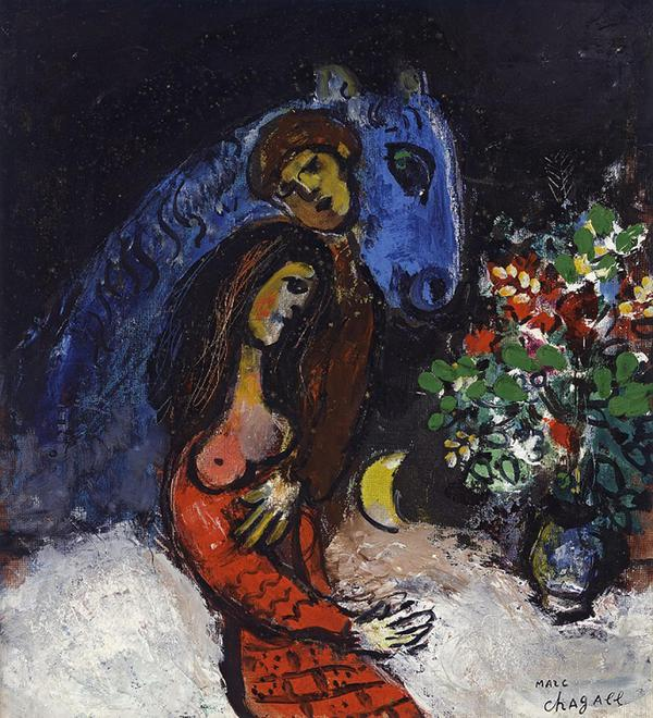 Marc Chagall Gli innamorati con lasino blu,1955 ca. Olio su tela, 30x27 cm Private Collection, Swiss  Chagall, by SIAE 2019 © ANSA